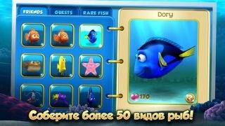 Немо: Подводный мир (Nemo's Reef)