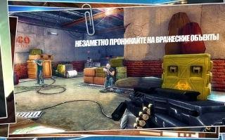Наёмный убийца 3: Снайпер (Contract Killer 3: Sniper)