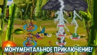 Злые птицы: Эпопея (Angry Birds: Epic)