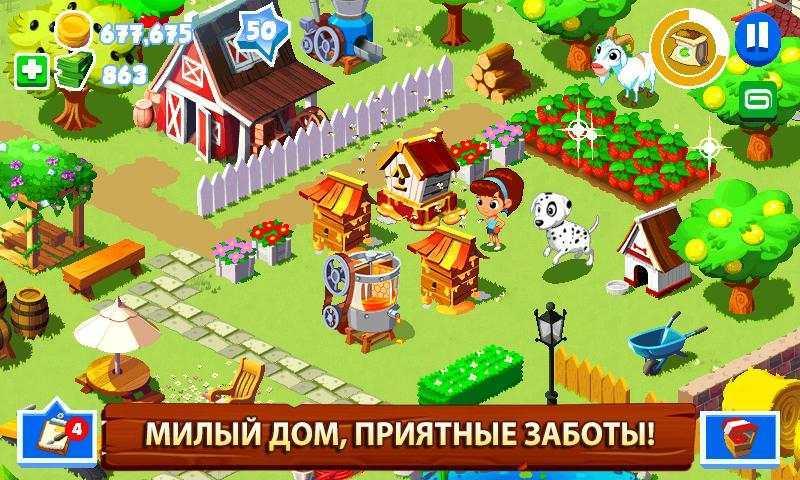 Зеленая ферма 3 на ... - top-android.org