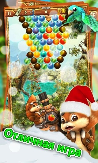 Фрукты 2: Волшебный пузырек (Pop The Fruit 2: Puzzle Bubble)