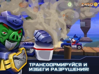 ���� �����: ������������ (Angry Birds: Transformers)