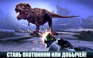 Охотник на динозавров: Смертельные берега (Dino Hunter: Deadly Shores)