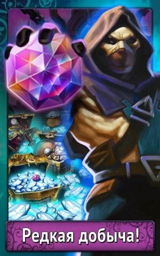 Герои судьбы (Heroes Of Destiny)
