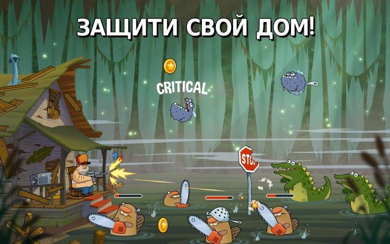 скачать игра болотный ангел