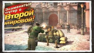 Братья по оружию 3 (Brothers in Arms 3)