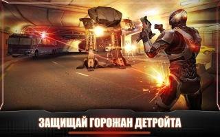 ������� (RoboCop)