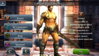 Охотник подземелья 3 (Dungeon Hunter 3)