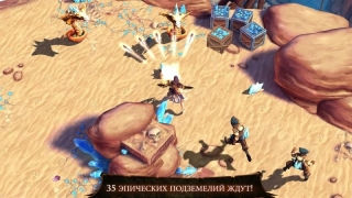 Охотник подземелья 4 (Dungeon Hunter 4)