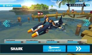 Гонки водных мотоциклов 3D (Powerboat Racing 3D)