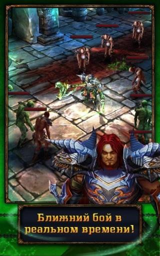 Воины вечности 2 (Eternity Warriors 2)