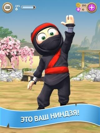 Неуклюжий ниндзя (Clumsy Ninja)