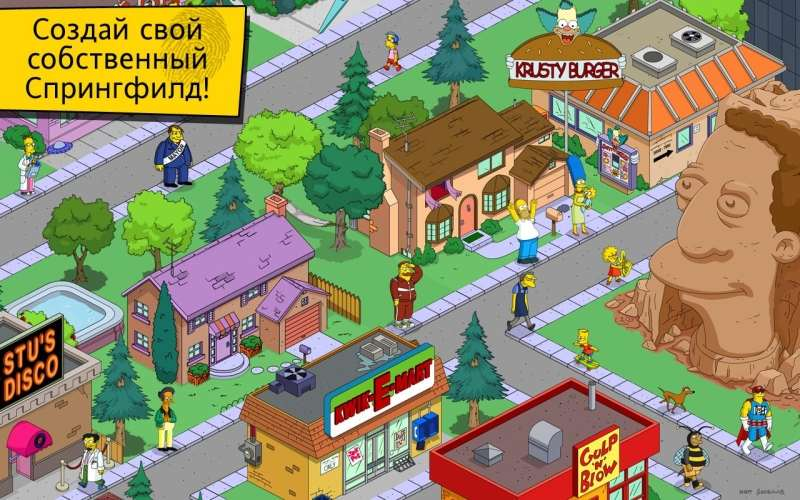 Game The Simpsons™: Tapped Out APK for Windows Phone ...