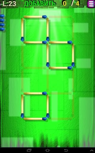 Головоломки со спичками (Matches: Puzzle Game)