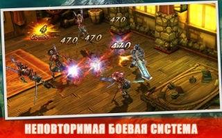 Воины вечности 3 (Eternity Warriors 3)