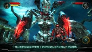 Бог огня: Восстание Прометея (Godfire: Rise of Prometheus)