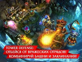 Защитники (Defenders)
