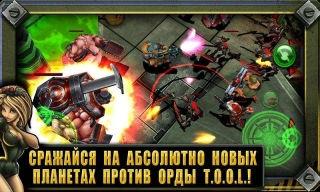 Братья по оружию 2 (Gun Bros 2)