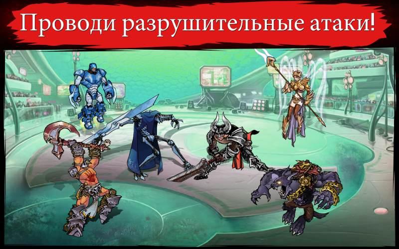 Скачать игру мутанты генетические войны на андроид