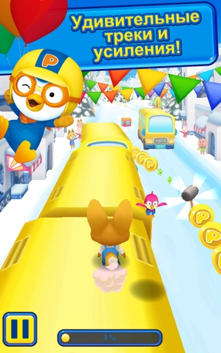 Бег пингвинёнка Пороро (Pororo Penguin Run)