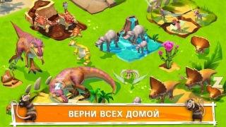 Ледниковый период: Приключения (Ice Age: Adventures)