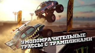 ����� �� ���������� (MMX Racing)