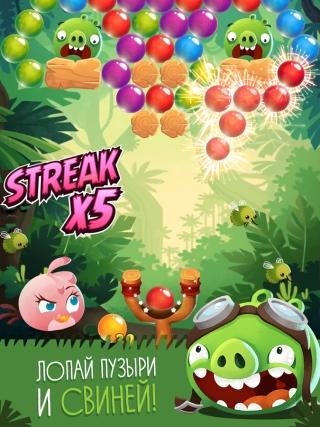 Злые птицы: Взрыв Стеллы (Angry Birds: Stella POP!)