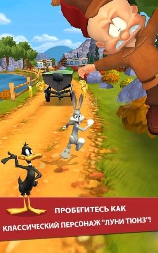 Веселые мелодии: Бег! (Looney Tunes: Dash!)