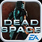 Dead Space иконка