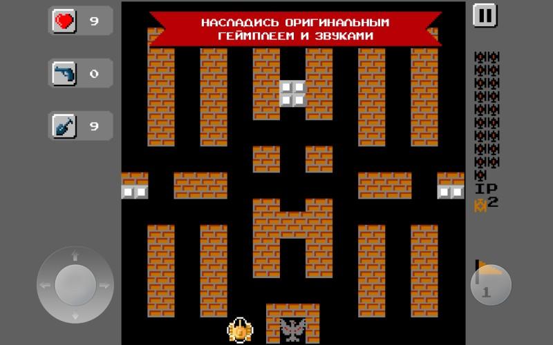 Танчики 1990 - танки с денди - Apps on Google Play