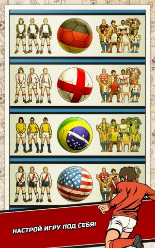 ������� ������: �������� ���� (Flick Kick Football: Kickoff)