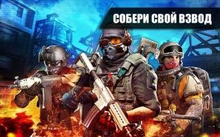 Линия фронта: Коммандос 2 (Frontline Commando 2)