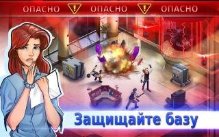 Шпионские войны (Spy Wars)