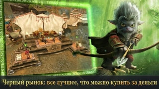 Войны хаоса и порядка: Онлайн (Order and Chaos: Online)