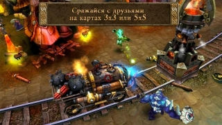 ����� ����� � ������� (Heroes of Order and Chaos)