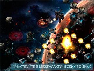 Вега: Конфликт (VEGA: Conflict)