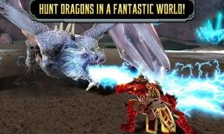 Победитель драконов (Dragon Slayer)