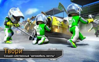 Большие победы: Гонки (Big Win: Racing)
