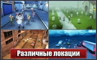 ������ ������ (Dead Route)
