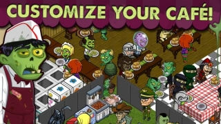 Зомби кафе (Zombie Cafe)