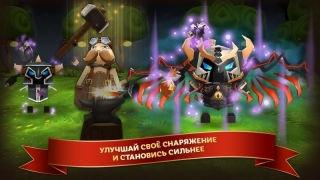 Стихии: Эпические герои (Elements: Epic Heroes)