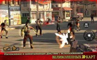 Охотник на зомби: Война мертвых (Zombie Hunter: War of The Dead)