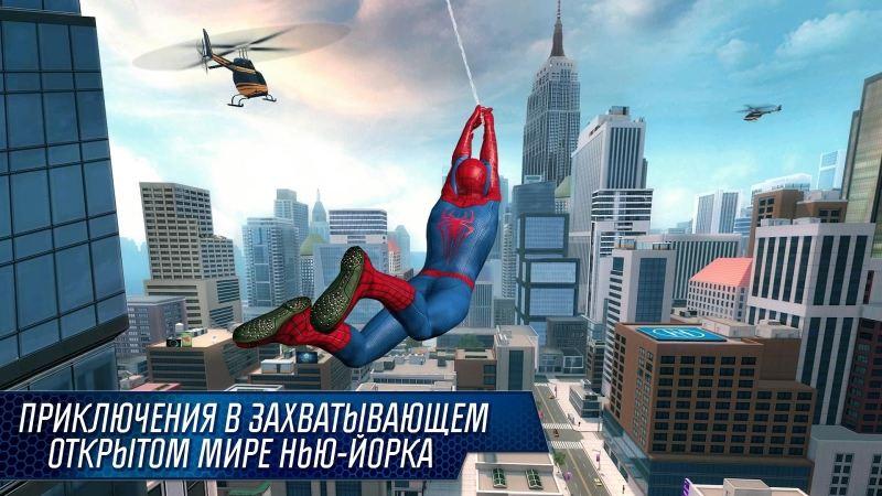 Игра новый человек паук скачать на андроид