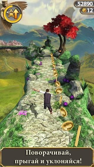 Побег из храма: Оз (Temple Run: Oz)