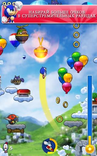 ������ ������: ��������� (Sonic Jump: Fever)