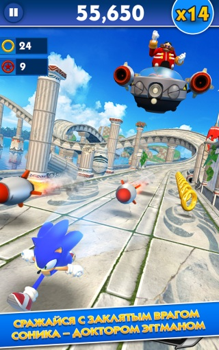 Рывок Соника (Sonic Dash)