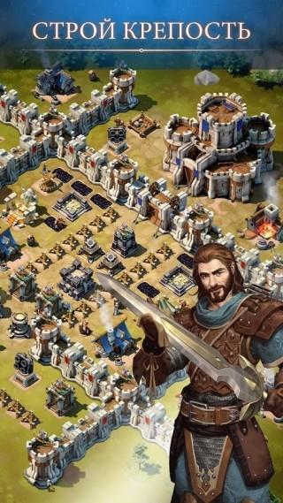 Осада (Siegefall)