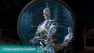 Терминатор: Генезис. Революция (Terminator: Genisys. Revolution)