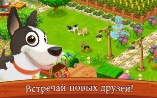 ������ ����� (Top Farm)