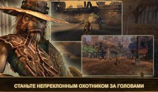 Оддворлд: Гнев незнакомца (Oddworld: Stranger's Wrath)